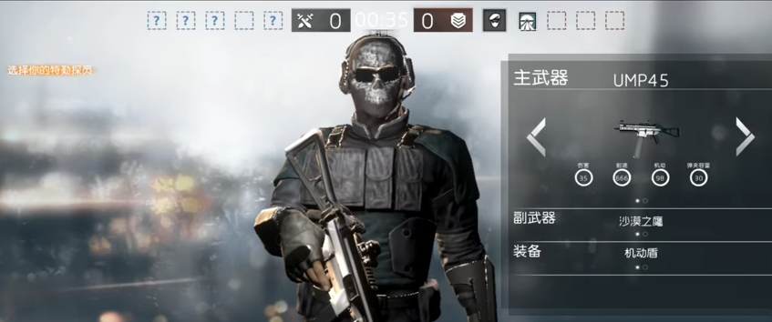 rainbow six mobile apk android tablet iphone pc